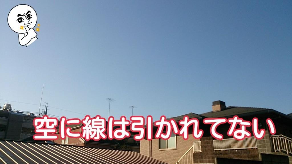 m20150211